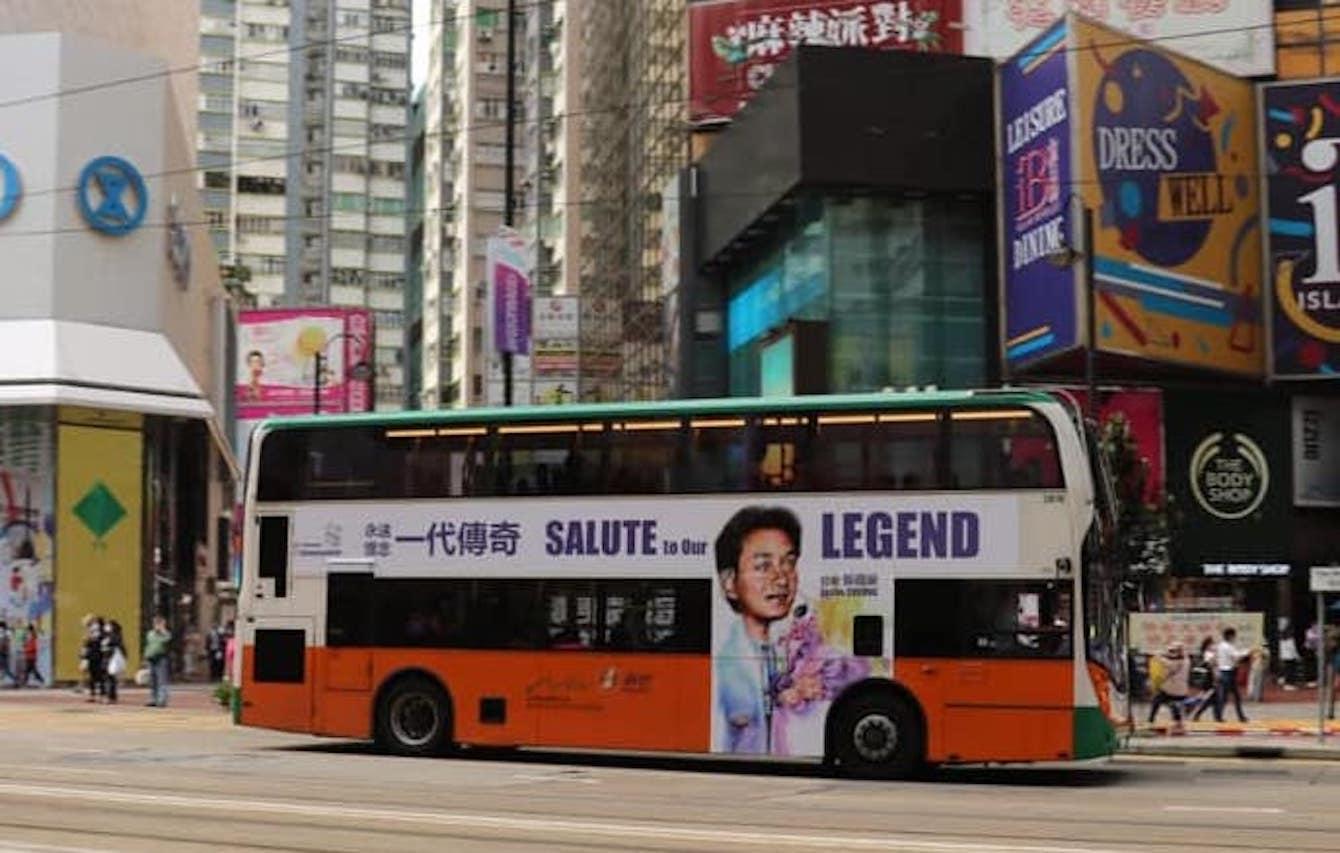 愚人節對香港人來說,並不好笑:張國榮廣告特輯