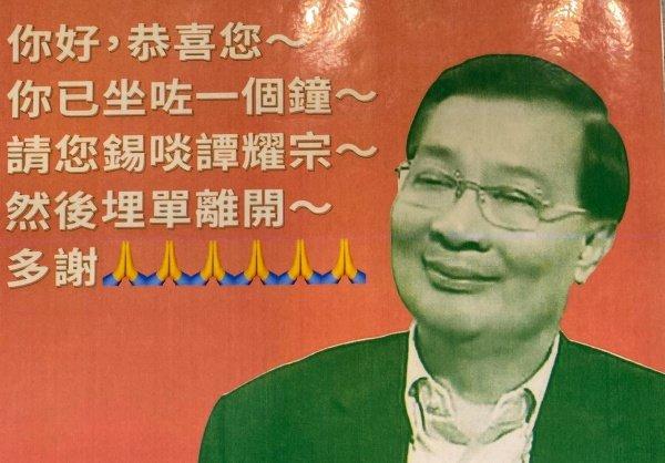 香港人限定——大渣哥神文案