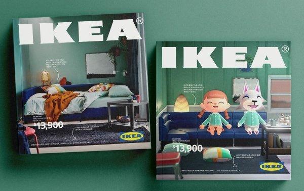 當「動森」遇上IKEA